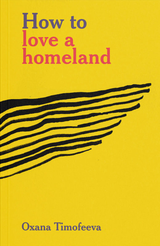 How to love a homeland