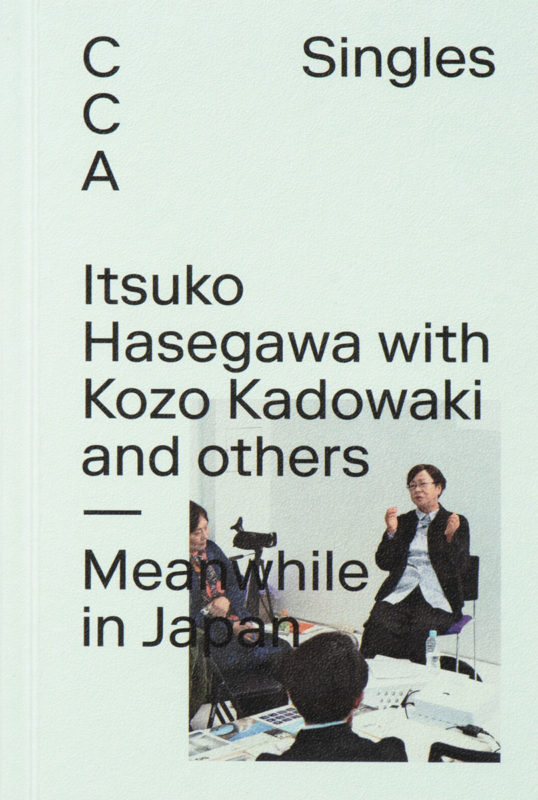 Itsuko Hasegawa with Kozo Kadowaki and others — Meanwhile in Japan